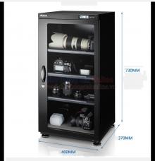 Tủ chống ẩm 100L - Aikelai