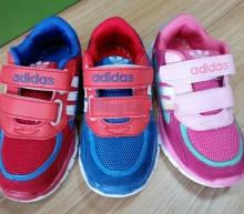 Giày thể thao trẻ em Adidas