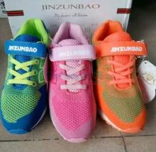 Giày thể thao trẻ em Jinzunbao