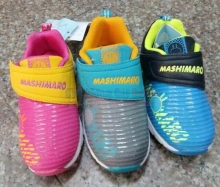Giày thể thao trẻ em Mashimaro