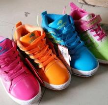 Giày thể thao trẻ em Yogon