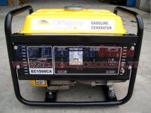 Máy phát điện EC1500CX