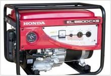 Máy phát điện Honda GX390