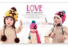 Mũ len giữ ấm hình sao cho bé ME002