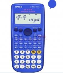 Máy tính học sinh Casio fx-82ES PLUS A