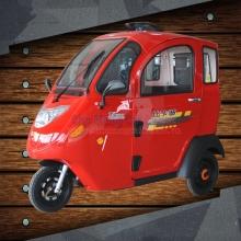 Xe ô tô điện 3 bánh  (Mini electric car)