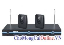Bộ thu phát âm thanh Shupu SM-VC227