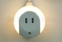 Bộ 2 ổ cắm USB thông minh tích hợp đèn chiếu sáng CH001