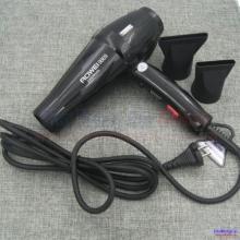 Máy sấy tóc đa năng AOWEI.9869
