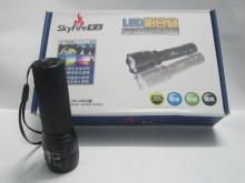 Đèn Pin SkyFire 8004