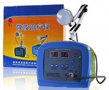 Máy vi sóng trị liệu sóng ngắn SPW1B